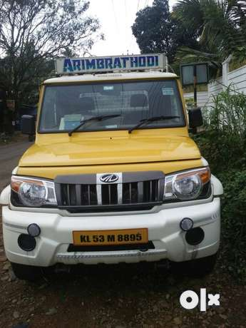 Commercial Vehicles Perinthalmanna