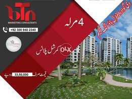 4 Marla Commercial Plot, The Gwadar Central, For sale