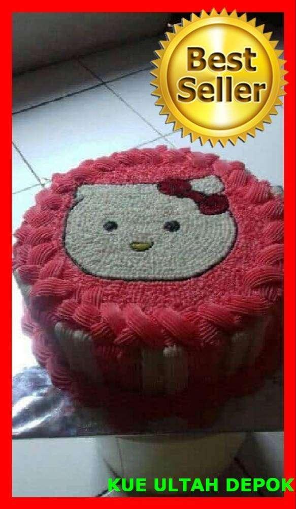 Foto Kue Ulang Tahun Untuk Suami Tercinta Lainnya 796860225