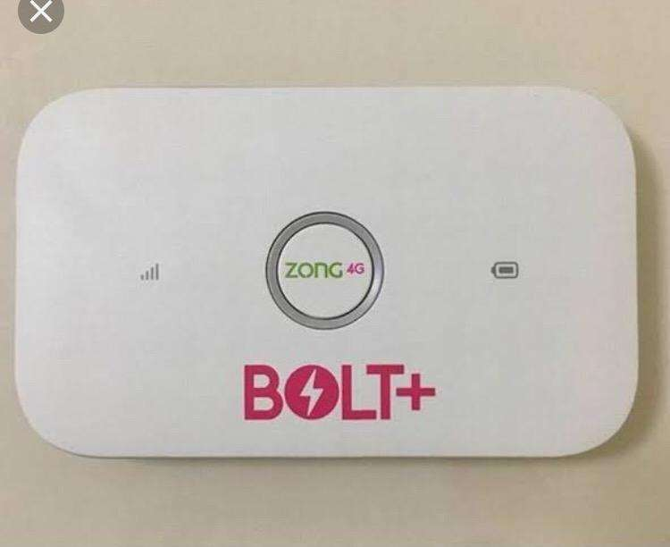 Router Zong in Pakistan, Free classifieds in Pakistan | OLX