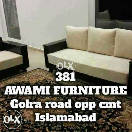 High quality sofa seven seter by Awami