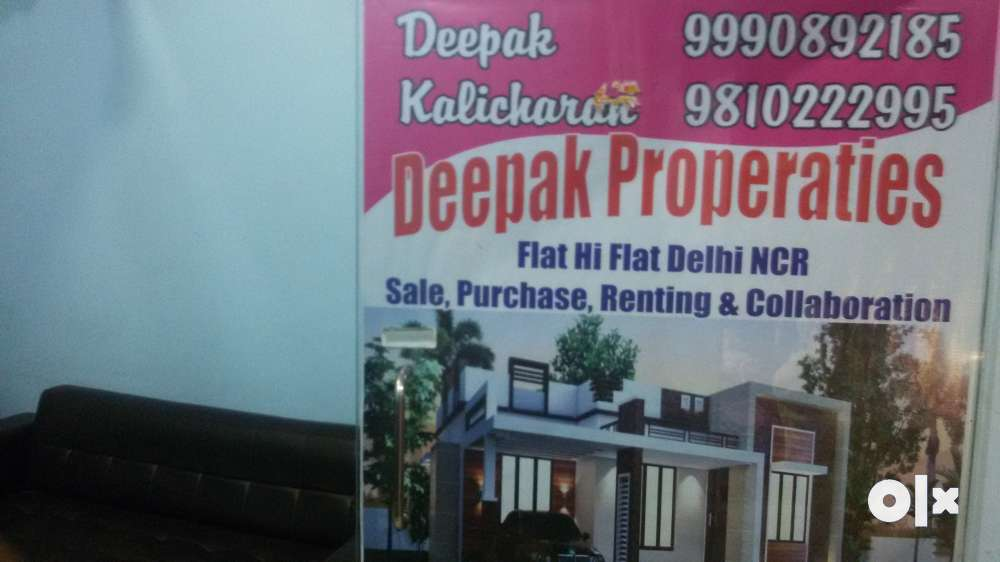 100 Sq. yrd plot for sale at pul pehlad pur Badarpur, Delhi