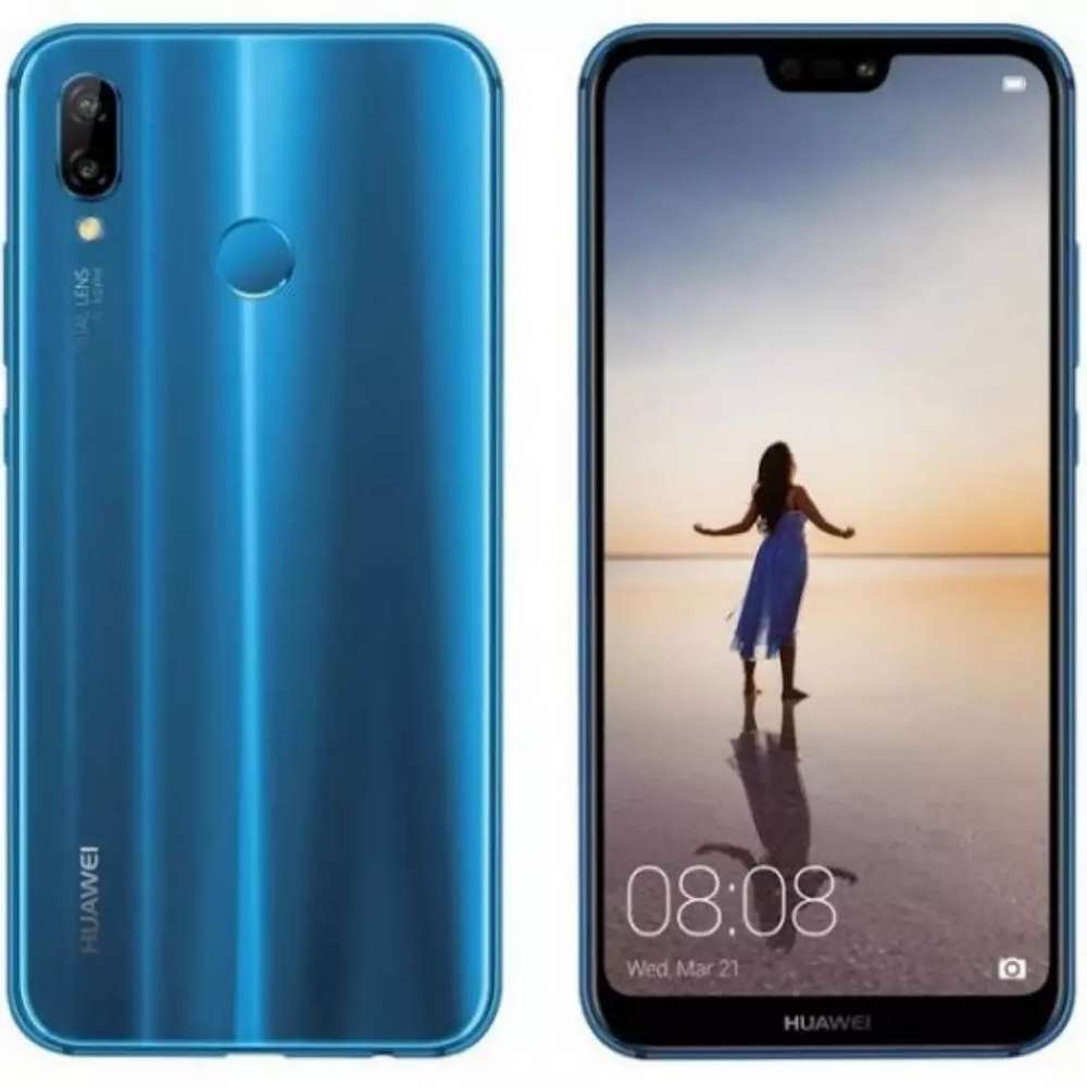 Used Ies for sale in Islamabad, Second Hand Huawei in Islamabad ...
