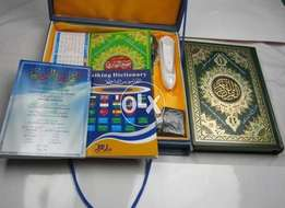 The Quran reading pen Orignal from Qarulqalam.With extra Islamic books