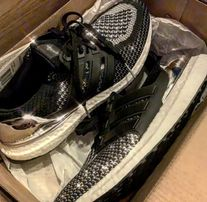 ddba4518a9905 Adidas ultra boost - View all ads available in the Philippines - OLX.ph