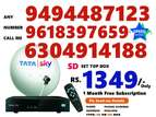 Tata Sky New at Just Rs.1349/- Only Tatasky COD Here 1month free