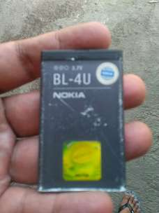 batre ori nokia bl4u normal