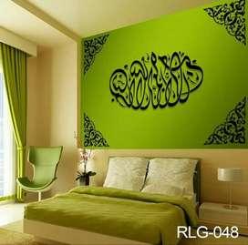 Kaligrafi 3d Dijual Dekorasi Rumah Murah Di Jawa Tengah