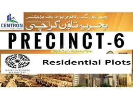 Bahria Town Corner Plot 250 Sq Yard in Precinct 6 available Contact us