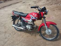Yamaha janoon exchnge offer