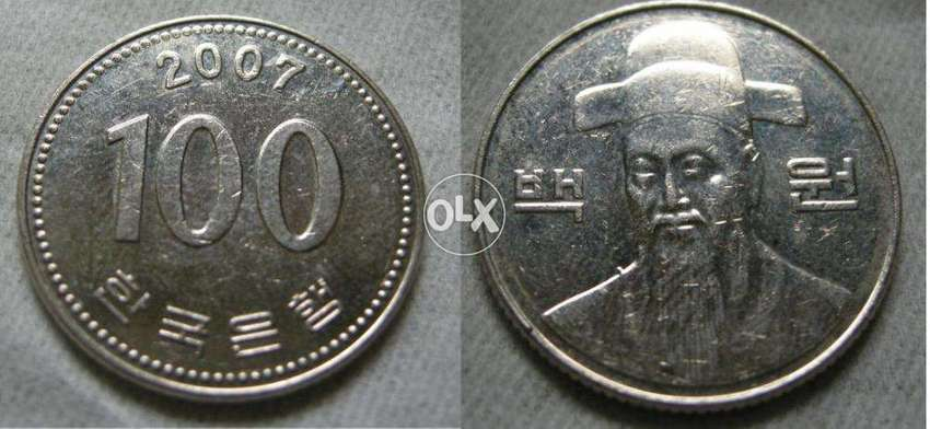 Offer 100 Won Just Rus South Korea Coins