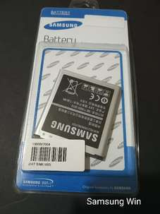 Baterai / Batre / Battery Samsung WIN