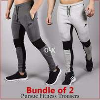 Pack of 2 stylish sports trousers.