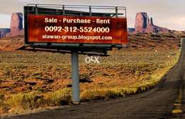 Plot available in bahria town intellectual village 12 Marla