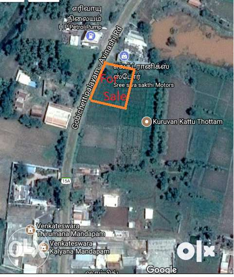 Land for sale - Near Taluk office - Nambiyur Modachur, Gobichettipalayam