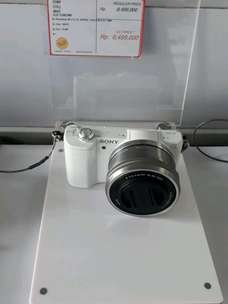 camera Sony still white bisa kredit