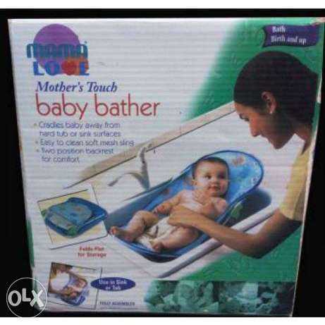 Brand new box packed baby bather