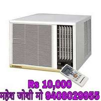 O genral Ac 1.5 for sale  Ahmedabad