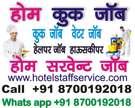Office Boy job Cleaning Boy Job Helper Job in Delhi Call 95555,98534