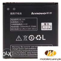 1500mAh BATTERY FOR LENOVO A288T A298T A520 A660 A698