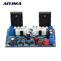 Mono amplifier modules available