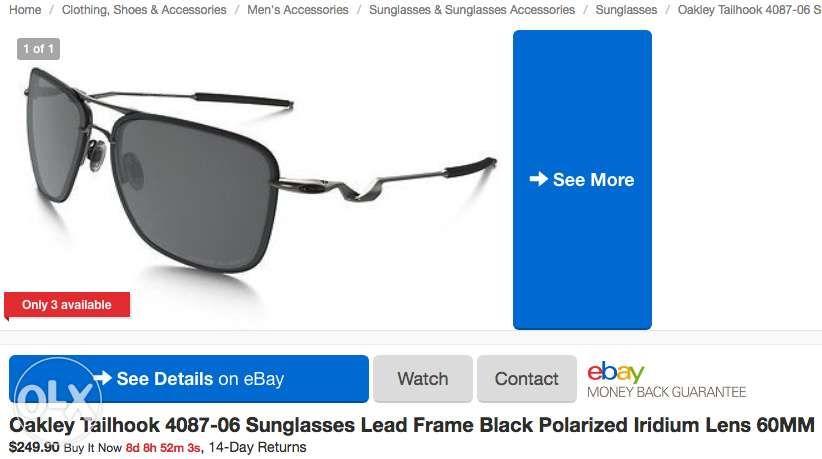 d5a0fddeaf0 Oakley Sunglasses for Sale in Cebu City