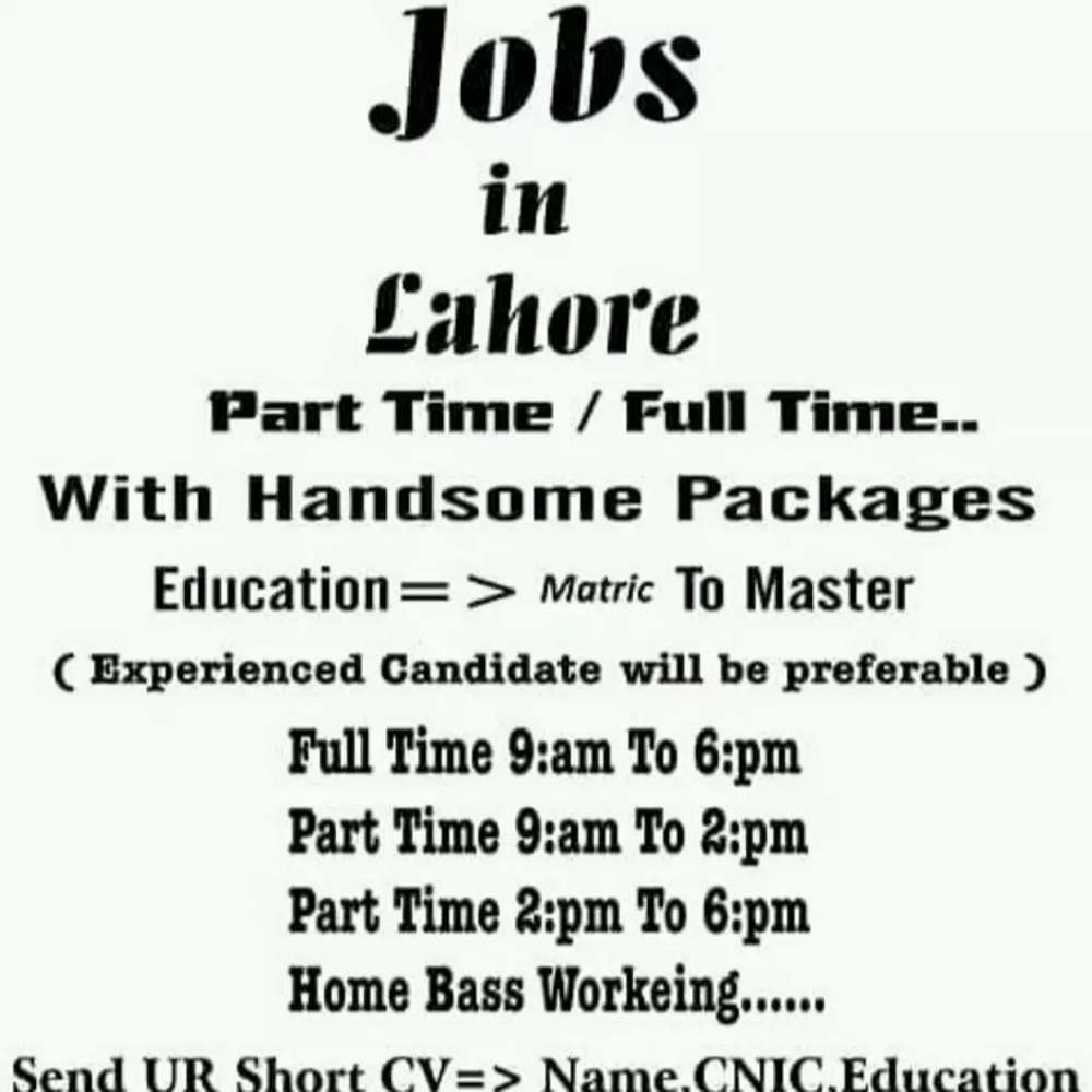 Top 12 Olx com Lahore Jobs - Gorgeous Tiny