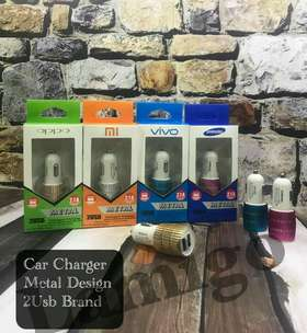 Car Charger metal 2slot 2.1A