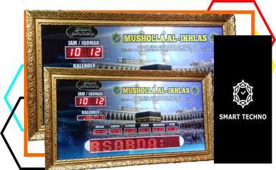 Jual jam digital masjid type advanced daerah Lamongan kab.