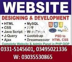 Web Development JavaScript ( Basic+advance ) Use of Ajax Govt