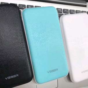 powerbank veger 25000mAh