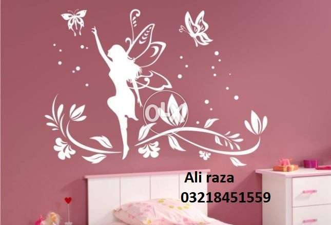Flower Wall Painting Designs