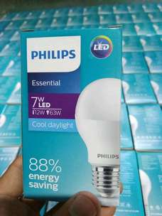lampu led philips 7w plgdchari