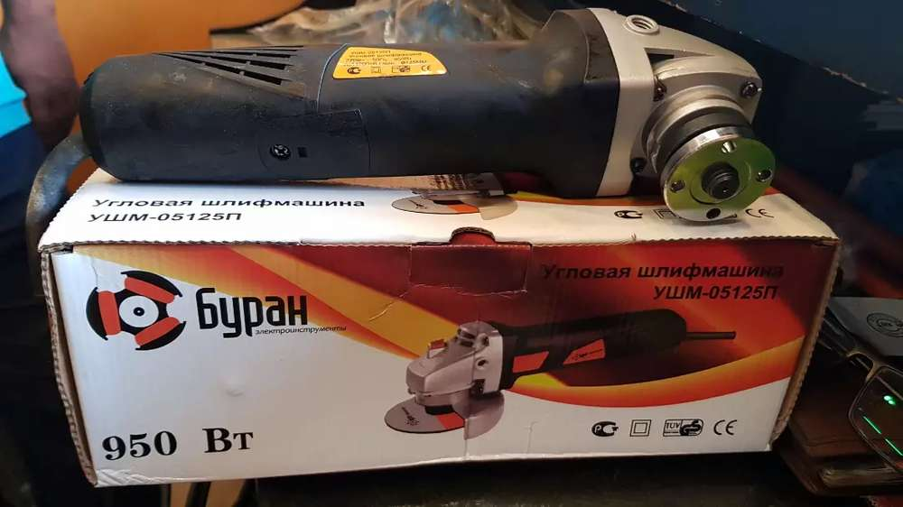 Angle Grinder in Pakistan, Free classifieds in Pakistan