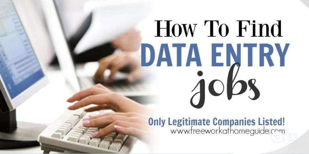 Home based simple typing work data entry - Kolkata - Jobs - Kona ...