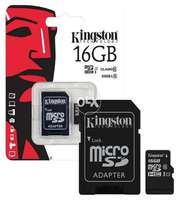 Kingston 16GB Memory Card Class 10 - With Adapter - Black