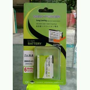 Baterai High Power Blackberry Dx-1 ( Jevelin )
