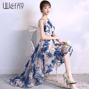 Open PO gaun pesta sweet elegant semi long dress