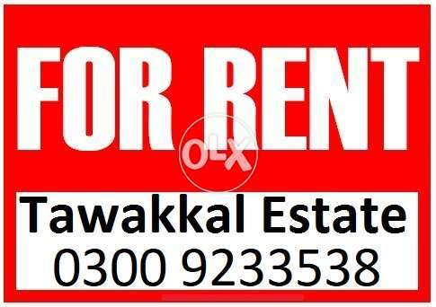 2bed d d Apartment Available at Ameer Khusro