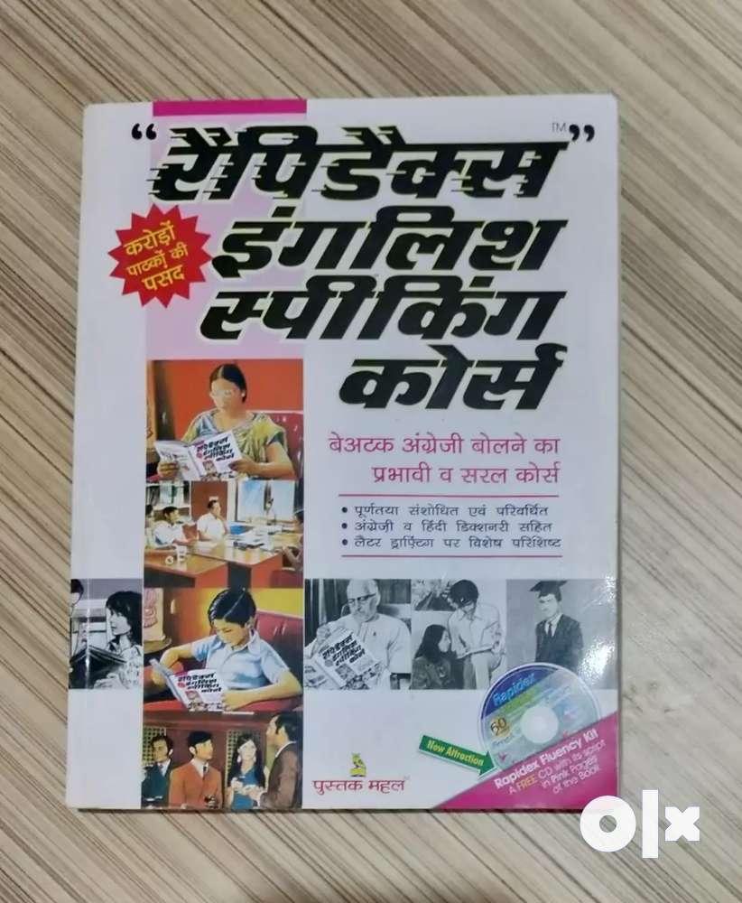 Rapidex English Speaking Course Book In Hindi