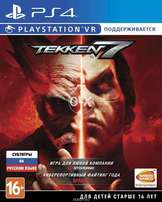 Tekken 7 jailbreak ps4 5.05 games only 200