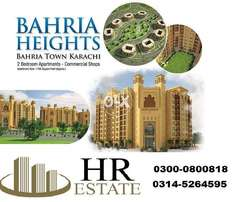 Bahria Height Karachi 2 bed flat New Launching