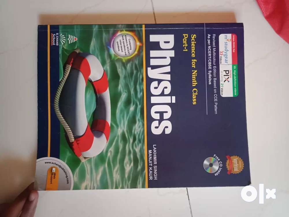 S Chand Chemistry Book For Class 9