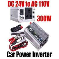 300W Car Power Inverter - Silver
