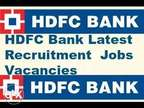 Job in bank requirement Qualification 10th 12th