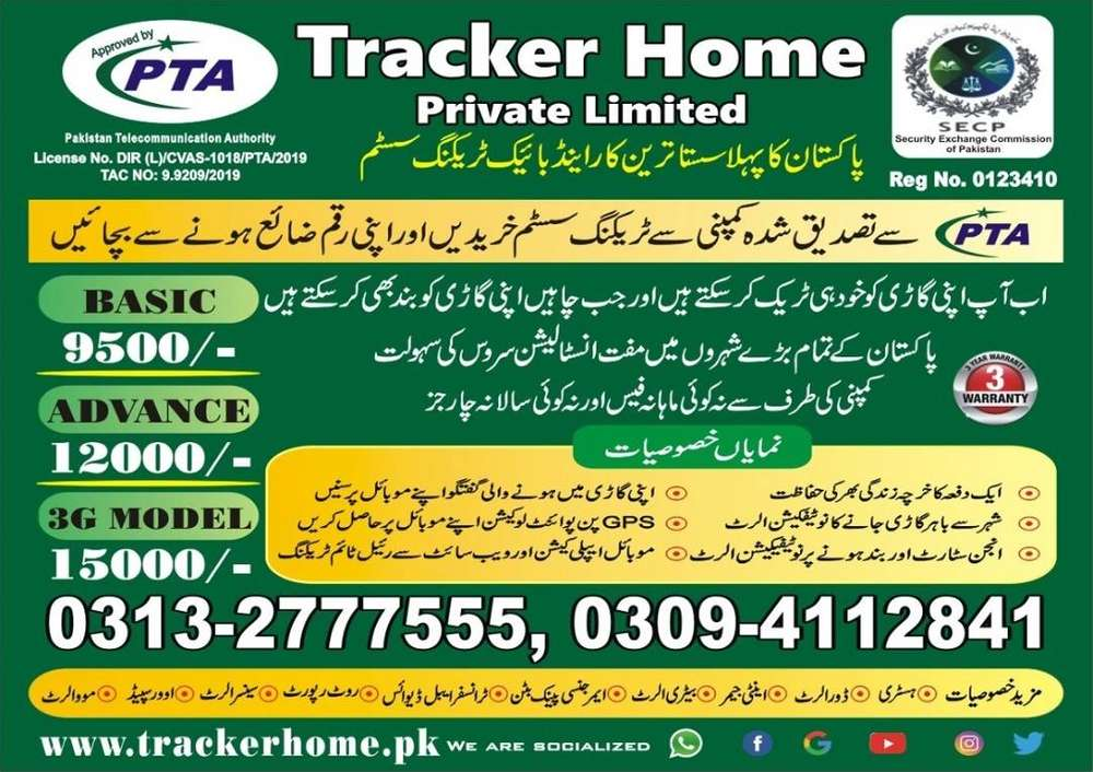 Gps Car Tracker We Provide Free Pc Tracking Software Pta Approved Cars Accessories 1026872336