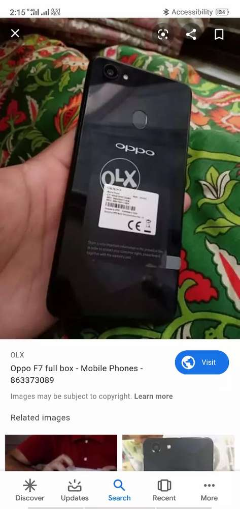Mobile Phones for sale in Pakistan, Second Hand Mobile
