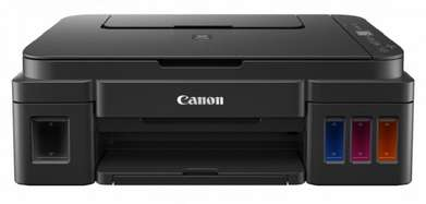 PRINTER CANON G2010 new Print Scan Copy | By Astikom