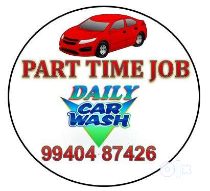 Part Time Jobs For Car Wash Other Jobs 1192806907