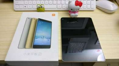 Mi Pad 2-8 inch.wifi only.2GB+16GB.fullset.Mercury-Cell